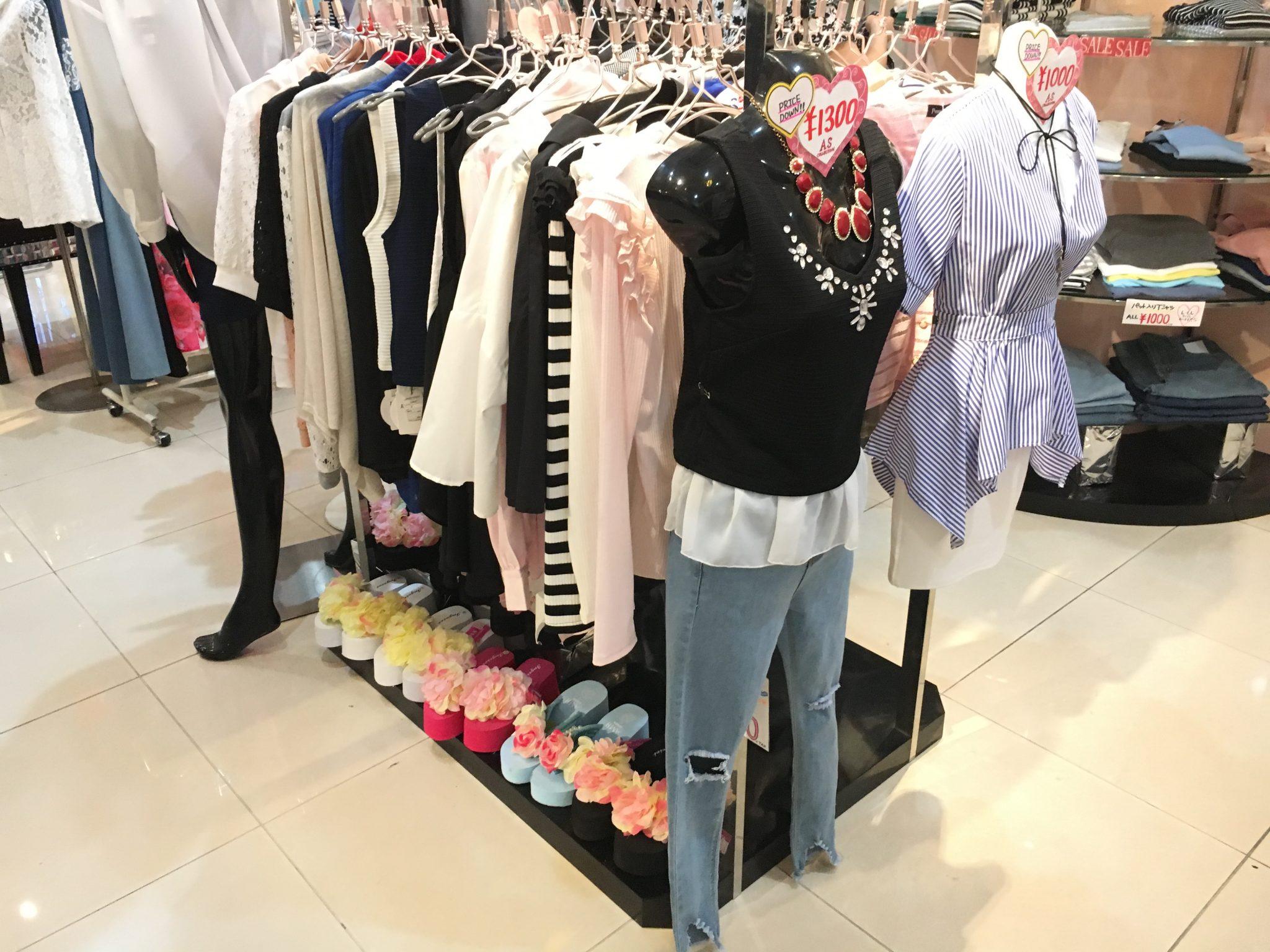 AS COLLECTIONカジュアル店アズコレクション商品(ドレス)