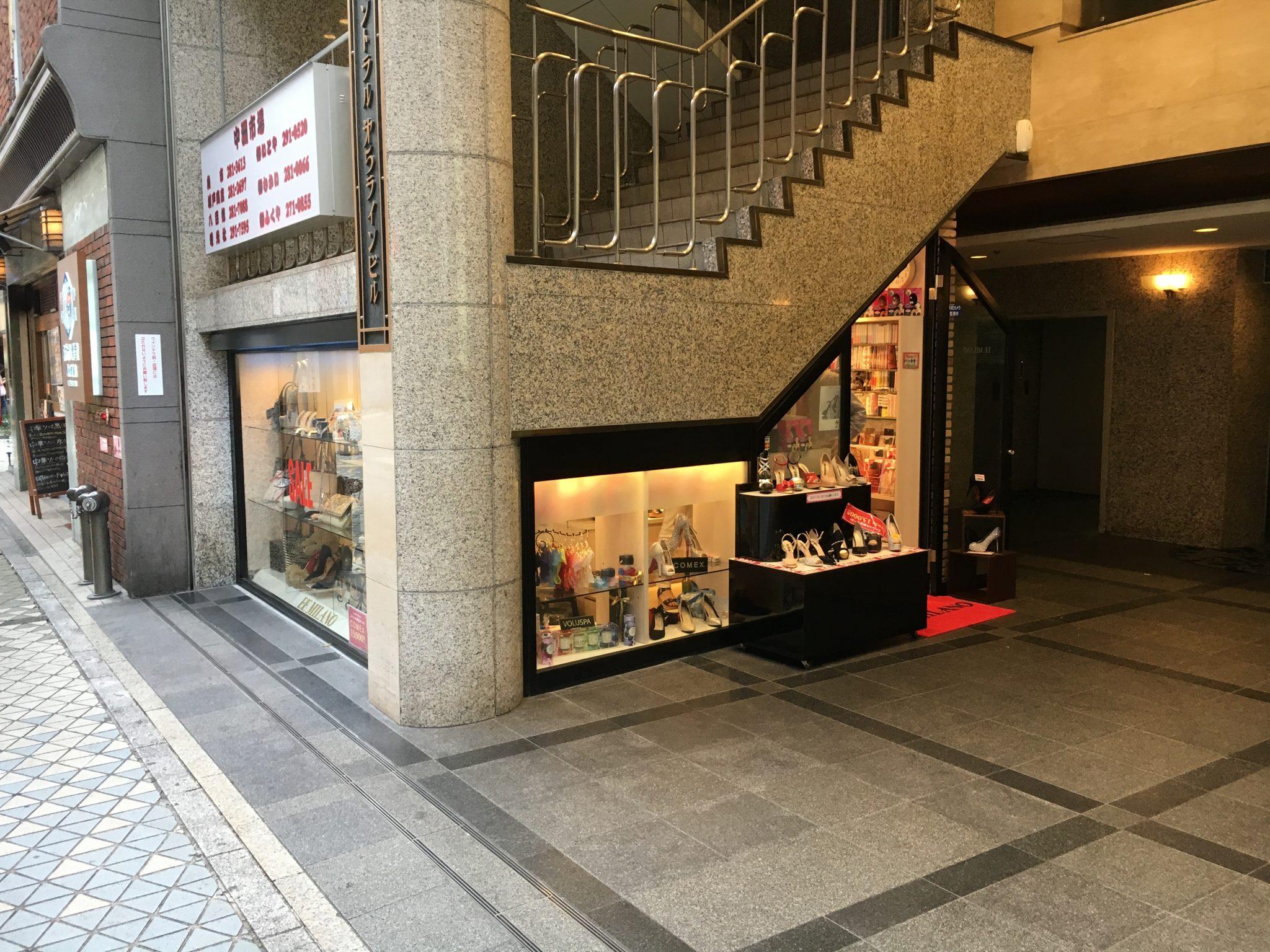 ビー・ミラノ第5ラインビル店外観