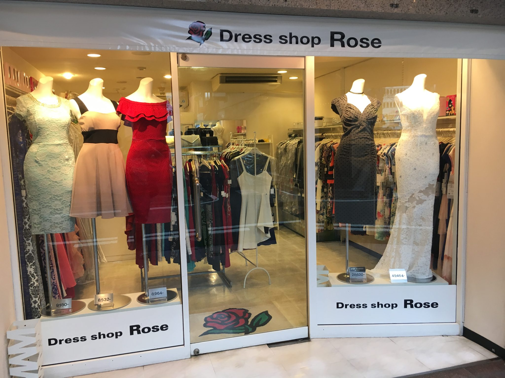 ROSEドレスショップローズ 中洲店外観