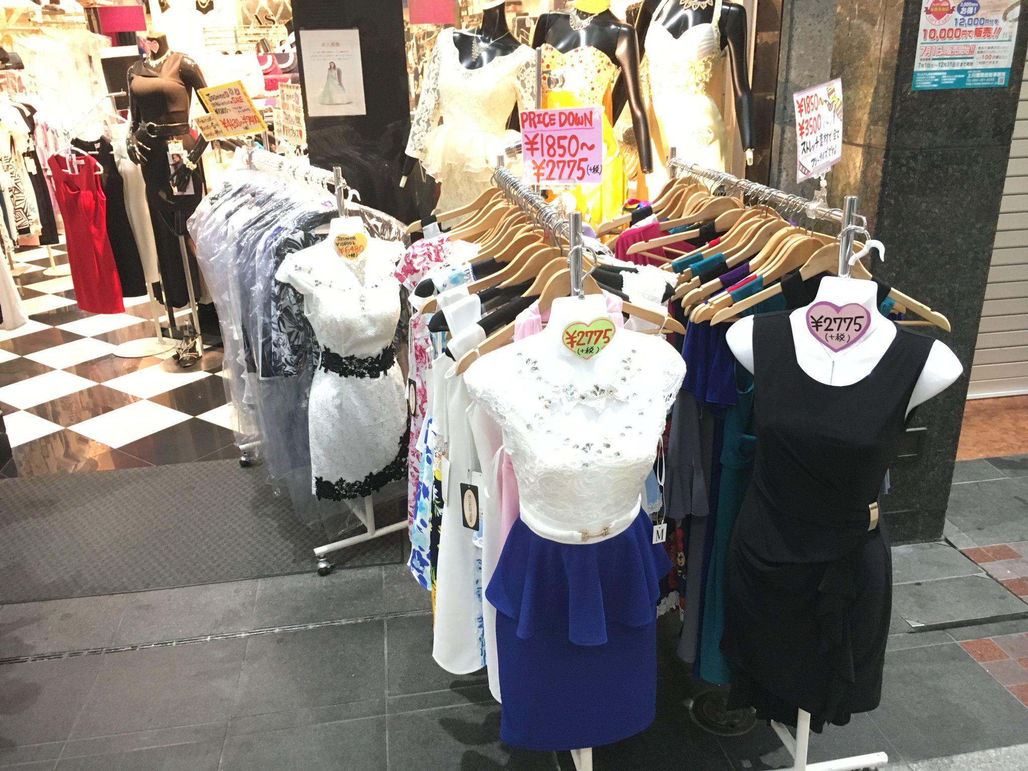 AS COLLECTION Progress店アズコレクション商品(ドレス)