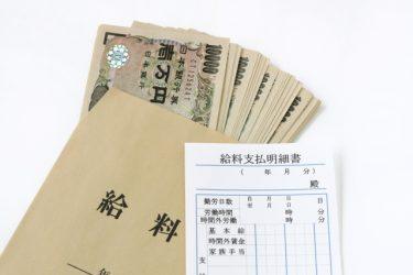 キャバクラの給料システムは8パターン|中洲派遣ティアラ