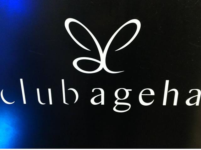 club ageha (アゲハ)