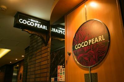 COCO PEARL ココパール
