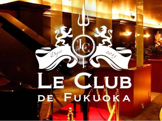 LE CLUB DE FUKUOKA(ルクラブ ドゥ フクオカ)